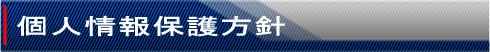 便利屋LongTail-Japanとは