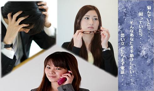 総合サービスのLongTail-Japanとは